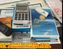 深圳水产品贸易公司注册条件
