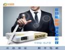 投迪清TDQ-G20触控投影仪超短焦距高清背投投影机