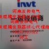 郑州英威腾变频器维修郑州INVT英威腾变频器售后联保中心