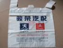 汽配城塑料袋定做-汽车配件打包袋厂家