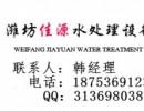 1吨立方每小时医院小区生活污水一体化处理设备价格