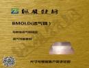 透气钢性能更好的透气钢 全国咨询热线:15918816777