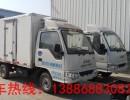 4.1米冷藏车价格挂钩猪肉运输冷藏车那里有买