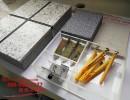 宝润达真石漆保温装饰一体板 保温芯层 岩棉/挤塑/真金/泡沫