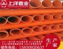 淄博PVC电力管正规厂家*济宁mpp穿线顶管价格