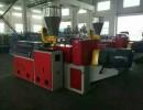 PVC生态护墙板挤出机木塑装饰墙板生产设备