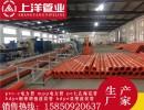 嘉兴mpp管正规厂商 嘉兴PVC电力管 mpp电缆护套管厂家