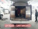北京冷藏车价格 冷藏运输13872852322