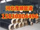 沧州聚乙烯外护管发泡保温钢管