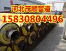 供暖管道用聚氨酯泡沫防腐保温管道