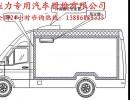 什么冷藏运输车性价比?