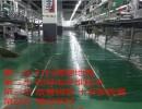 江苏pvc塑胶地板工程 防静电地板安装 导电纤维 机房 车间