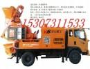 二手车载混凝土搅拌泵送一体机、21米泵车