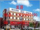 中山市电子厂检测设备校准计量外校机构价格优惠