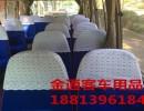 湛江客车座椅套蕾丝花边头套宇通客车座椅垫价格