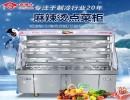 重庆火锅点菜展示柜哪里有卖冷藏柜冷冻柜