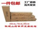 60 70 80厘米新款铁棍山药纸箱精美礼品盒特价优惠上市