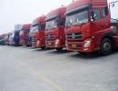 郑州到老挝物流专线包税双清,老挝物流专线,英邦国际物流