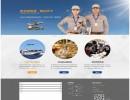 电子商务网站建设印象,网站首页很重要