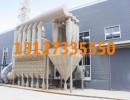 昊泽环保除尘器MC-120-II型脉冲布袋除尘器