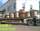 佛山货运至澳门 红木家具沙发餐桌茶几配送上门