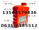 24小时在线监测型煤气报警器 冠县华达厂家直销