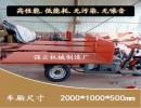 加长电动平板三轮车工地仓库货运三轮车多功能运输设备价格优惠