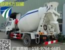 北京小方量搅拌车价格,跃进6方混凝土搅拌车厂家出厂价