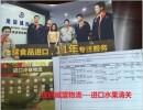 深圳广州进口水果报关进口水果冻库租赁业务