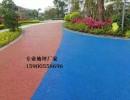 烟台艺术密封固化剂硬化地坪 彩色透水性混凝土路面地坪材料