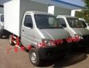 纳雍县瓜果蔬菜运输冷藏车哪里有卖的小型冷藏价格