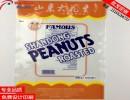 供应食品袋花生包装袋坚果零售包装袋彩印复合包装袋