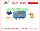 矿用触控自动洒水降尘装置使用说明18053757353