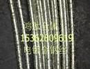 日本进口高品质金刚石切割线 硅切片用金刚石线