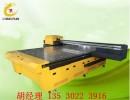 浙江PVC板背景墙拼接印刷机 家装装饰板材平板打印机高效环保