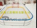 旱冰场专用溜冰地板 耐用易维护 滑行效果好