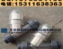 化工管道用PVC活接过滤器 双由令过滤器北京景辰厂家直销