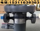 带排污球阀SRB/SBL型pvc篮式过滤器/盐酸管道过滤器