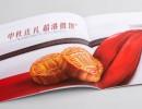 湘潭贺卡制作印刷