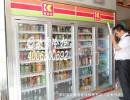 长沙订做四门冷藏冷冻冰柜哪个品牌的比较好