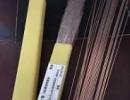 ND焊丝09CrCuSb焊丝卧龙牌厂家直销