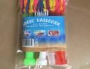 快速注水气球 玩具乳胶水球 夏天沙滩水球打水仗神器神奇神奇