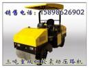 山东源泰3 5T单钢轮座驾式振动压路机