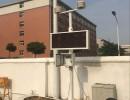 咸宁环境监测设备_仪器_仪表_环境监测设备基础施工方案