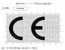 混凝土搅拌机做CE认证需要多少钱