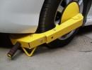 汽车轮胎锁厂家直销