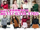 韩版毛衣网络流行时尚针织衫批发长袖短袖流 行的毛衣针织批发