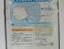 日本三次元口罩普货大量进口到中国清关公司