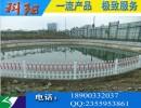 厂家直销 PVC护栏 三明塑钢护栏 变电箱 龙岩社区围墙护栏
