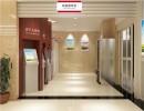 四川银行报纸广告 银行报纸广告制作 银行报纸广告设计 佳和供
